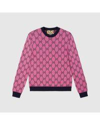 メンズ Gucci 【公式】 (グッチ)オンライン限定 GG マルチカラー ウールコットン セーターピンク&ブルーピンク Multicolor