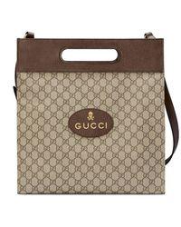 Gucci Multicolor Soft Gg Supreme Tote