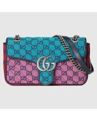 Gucci 【公式】 (グッチ)〔GGマーモント〕マルチカラー スモール ショルダーバッグマルチカラー キャンバスピンク Multicolor