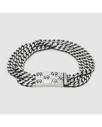 Gucci - Metallic Ghost Multi Chain Bracelet In Silver - Lyst