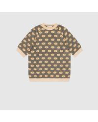 Gucci GG ストライプ ウール ジャカード トップ Multicolor