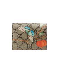 Gucci Multicolor Tian Gg Supreme Card Case