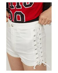 H&M White Shorts With Lacing