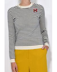 Rochas White Stripe R Pullover In Ivory