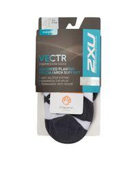 2xu White Vectr Cushion 1/4 Crew Socks