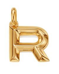 Monica Vinader | Metallic Gold Capital R Pendant | Lyst