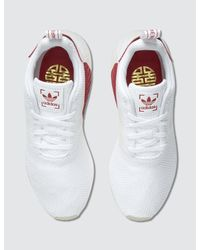 Adidas Originals White Nmd R2 Runner Cny