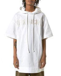 Juun.J   White Hooded Short-sleeve Sweater for Men   Lyst