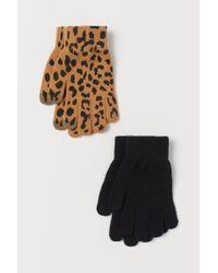 H&M Natural 2er-Pack Touchscreen-Handschuh