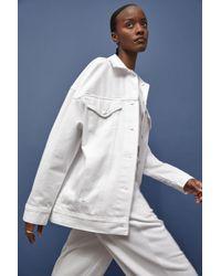 H&M White Oversized Denim Jacket