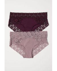 Culottes Hipster, lot de 2 H&M en coloris Pink