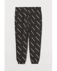H&M Gray H & M+ Joggers