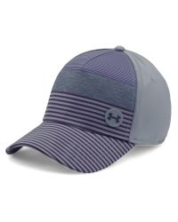 Under Armour   Gray Striped Out Cap for Men   Lyst