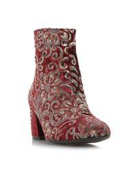 Dune Multicolor Opulent Block Heel Ankle Boots