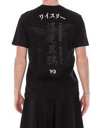 Y-3 Black Craft Rear Ideograms Printed T-shirt for men