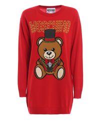 Moschino Teddy Circus Intarsia Red Wool Dress
