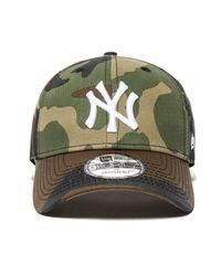 3c7a16ffb51 Ktz Mlb New York Yankees 9forty Cap in Green for Men - Lyst