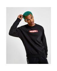 Nike Black Just Do It Box Logo Crew Sweatshirt for men