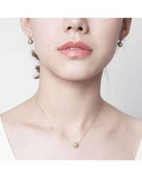 AWU Fine Jewelry - Metallic Gold & Silver Galaxy Sphere Necklace | - Lyst