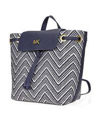 Michael Kors Multicolor Junie Medium Flap Backpack (admiral/optic White) Backpack Bags