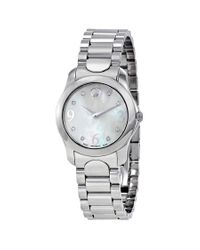 Movado Metallic Diamond Mother Of Pearl Dial Ladies Watch