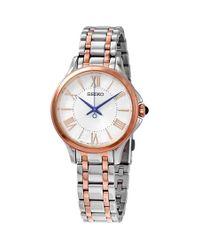 Seiko Quartz White Dial Ladies Two Tone Watch