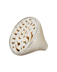 Wilfredo Rosado - White Lace Cameo Ring - Lyst
