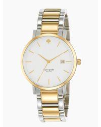 Kate Spade | White Gramercy Grand Watch | Lyst