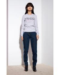 KENZO Gray Rope Sweatshirt