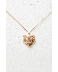 KENZO - Metallic 3d Tiger Necklace - Lyst