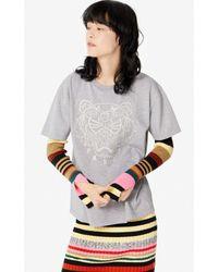 T-shirt Tigre 'Capsule Expedition' KENZO en coloris Gray