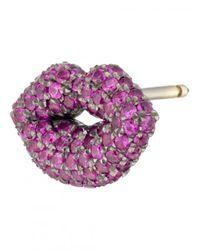 Shelly Zucker Jewelry - Purple Lips Earring With Rubies - Lyst