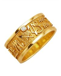 Diemer Gold Ring Sterrenbeeld Tweeling in het Multicolor