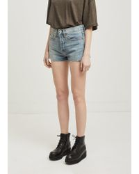 Re/done - Multicolor The Short - Lyst