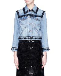 Marc Jacobs Blue Pompom Cropped Denim Jacket