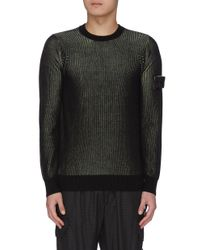 Stone Island Shadow Project Black Bi-colour Knit Sweater for men