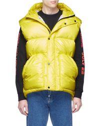 Ienki Ienki Yellow Down Puffer Vest for men
