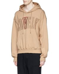 NOHANT Natural 'lonely/lovely' Cotton Hoodie for men