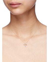 Bao Bao Wan | Metallic 'little Cross' 18k Gold Diamond Pearl Necklace | Lyst