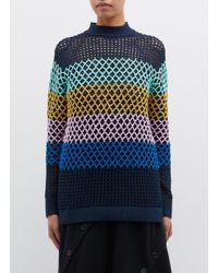 Tibi Multicolor Oversized Net Jumper