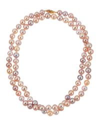 Belpearl | Metallic Pink Freshwater Long Pearl Necklace | Lyst