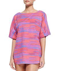 Marc Jacobs - Pink Jenny Oversize Striped Cotton Coverup - Lyst