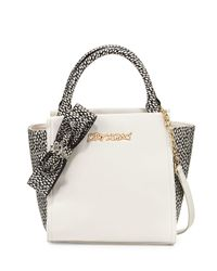 Betsey Johnson | Natural Bug A Boo Spotted Tote Bag | Lyst