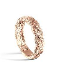 John Hardy - Metallic Classic Chain Twisted 18k Gold Ring - Lyst