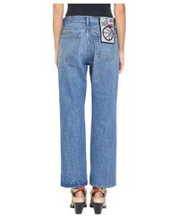 Maison Margiela - Blue Denim Cotton Jeans - Lyst