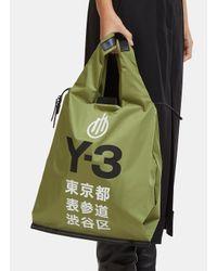 Y-3 - Omoteseando Logo Tote Bag In Green - Lyst