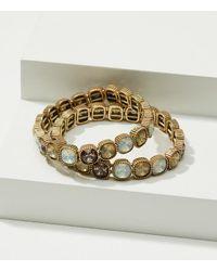 LOFT - Metallic Stretch Stone Bracelet Set - Lyst