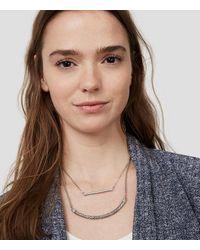 LOFT | Multicolor Twist Layered Necklace | Lyst