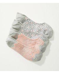 LOFT | Gray Mosaic & Chevron No Show Sock Set | Lyst