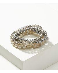 LOFT - Metallic Mixed Pearlized Stretch Bracelet Set - Lyst